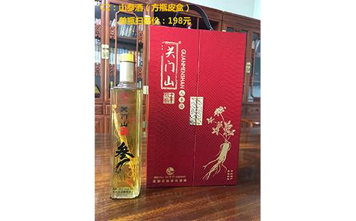 山参酒(方瓶皮盒)