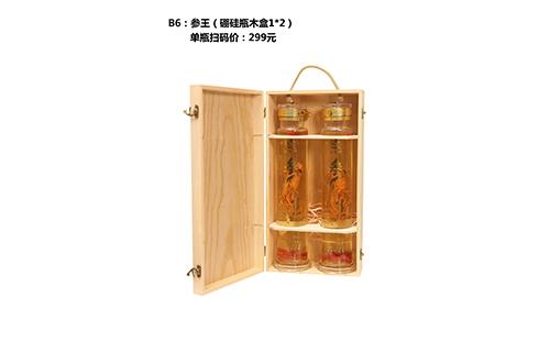 参王(硼硅瓶木盒12)