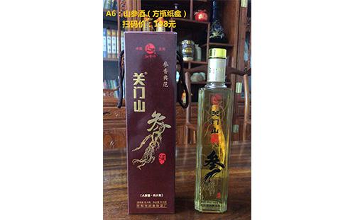 山参酒(方瓶纸盒)