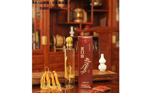 山参酒(龙头瓶纸盒)