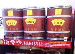 天津散白酒