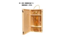 参王(硼硅瓶木盒11)