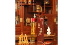 山参酒(水杯瓶纸盒)