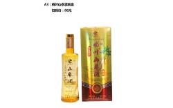 晓叶山参酒纸盒