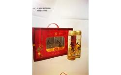 人参酒(烤花瓶纸盒)