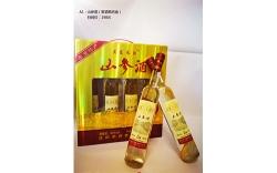 人参酒(果酒瓶纸盒)